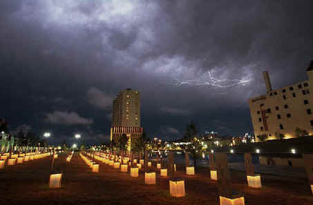 Oklahoma storm over the OKC Bombing Memorial.jpg